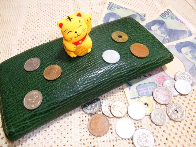 金運アップ財布は素材も選ばないともったいない【素材別金運アップ法】
